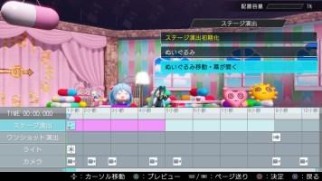 Hatsune Miku Project DIVA X - May 27 - 51