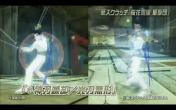 Ichiro Weapon skin PSO2