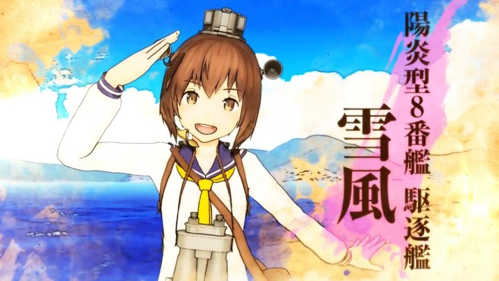 Kancolle Arcade May Update