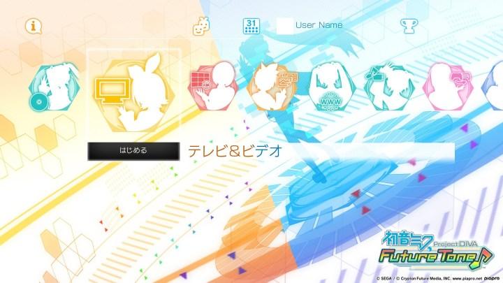 Project DIVA Arcade Future Tone - PS4 Themes