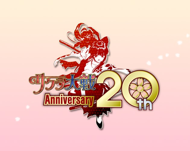 Sakura Wars 20th Anniversary