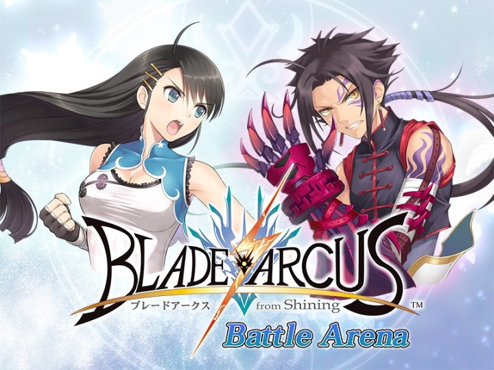 Blade Arcus from Shining Battle Arena Header