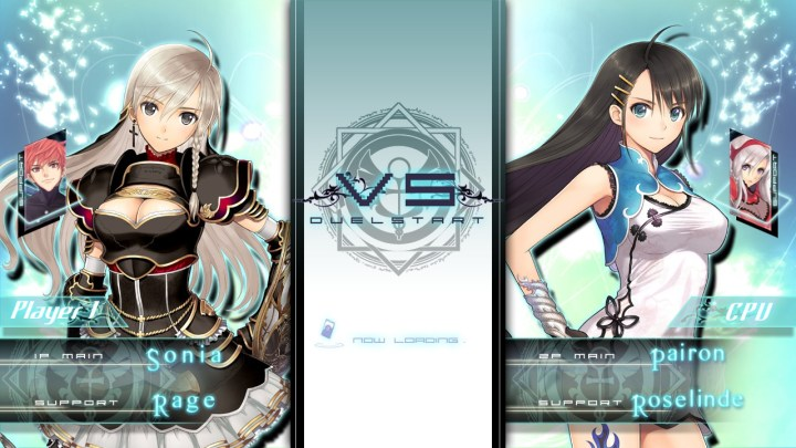 Blade Arcus from Shining Battle Arena Screen 3