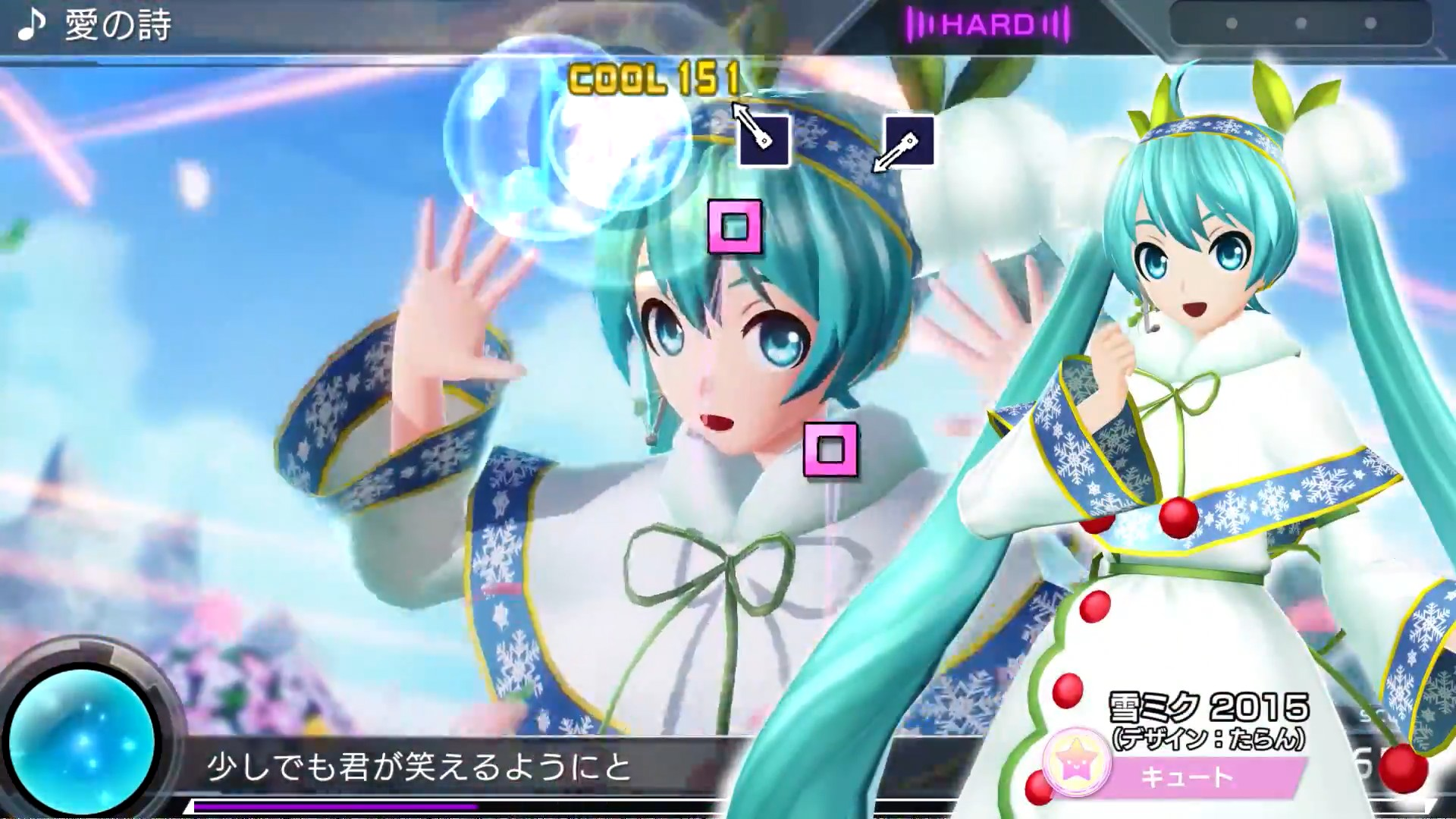 Hatsune miku project diva x snow miku dlc costumes for japan segalization - Hatsune miku project diva x ...
