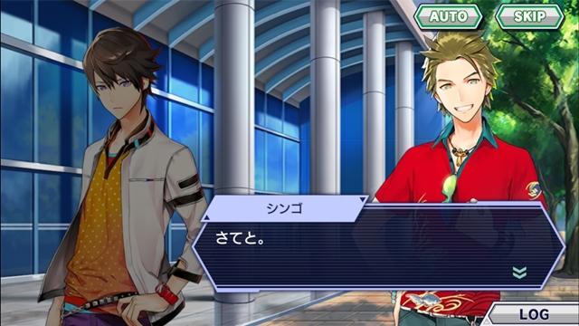 World Chain Screenshot 12