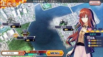 World Chain Screenshot 4