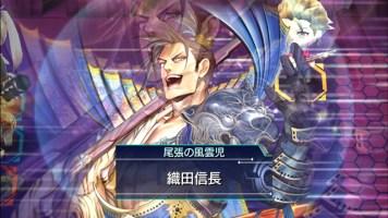 World Chain Screenshot 6