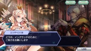 World Chain Screenshot 8