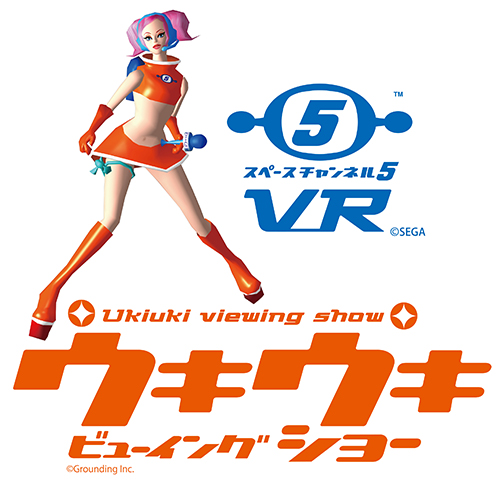 Space Channel 5 VR Logo