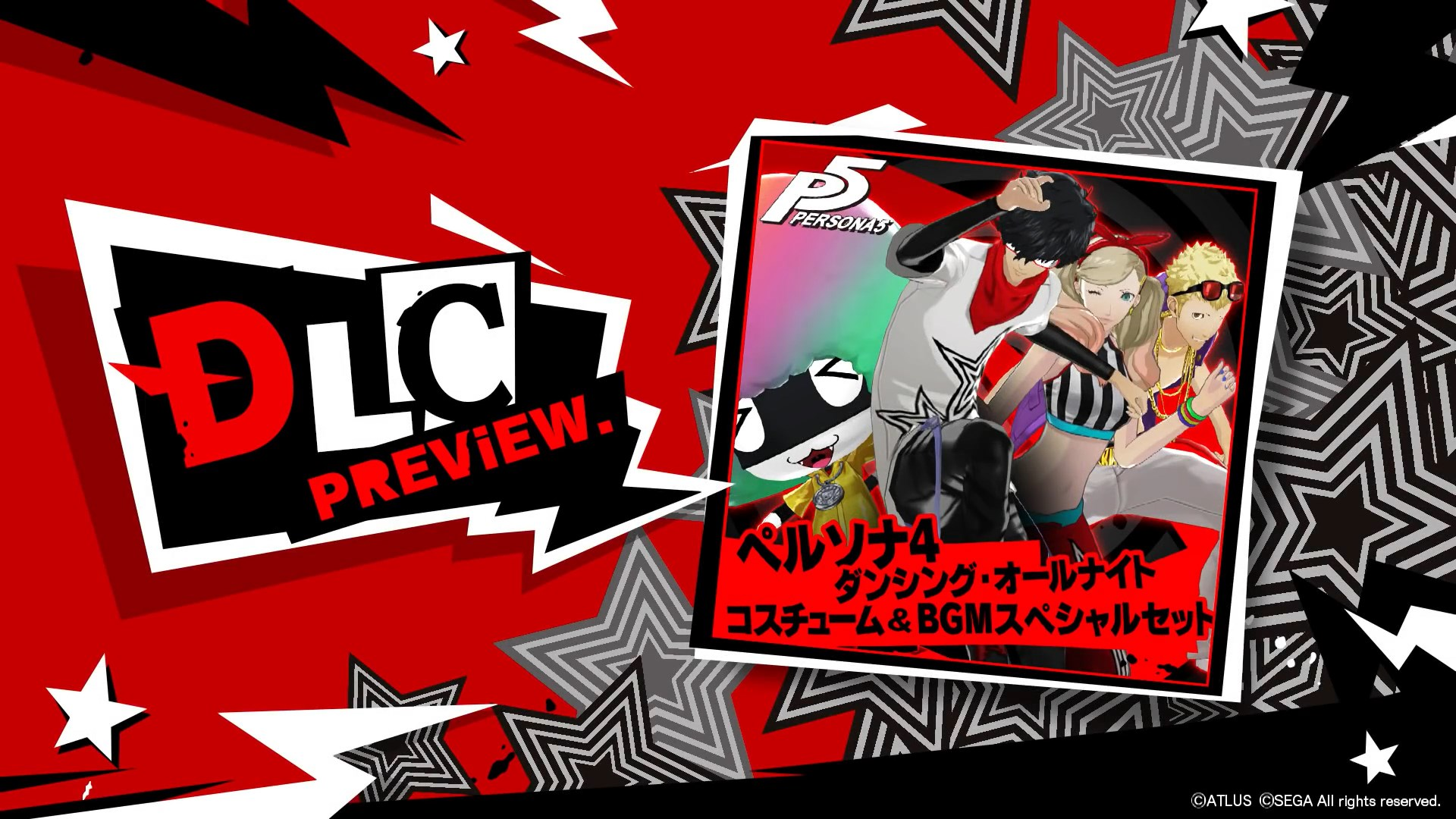 66412c8e9e3d4 Persona 5 DLC Packs Feature Costumes and Music from Previous Persona Games