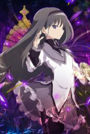 Puella Magi Madoka Magica X Chain Chronicle Collaboration - SR Homura