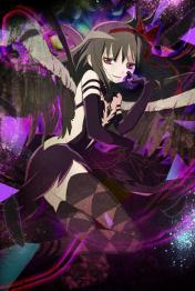 Puella Magi Madoka Magica X Chain Chronicle Collaboration - SSR Devil Homura