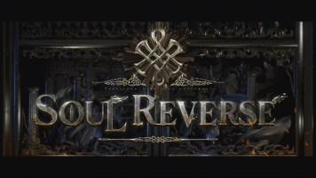 Soul Reverse Arcade Logo