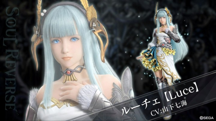 Luce from Soul Reverse Arcade