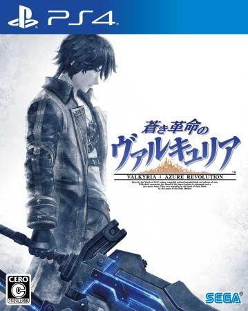 Valkyria Azure Revolution PlayStation 4 Boxart