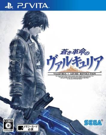 Valkyria Azure Revolution PlayStation Vita Boxart
