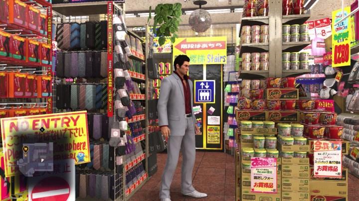 Yakuza 6 Demo Screenshot