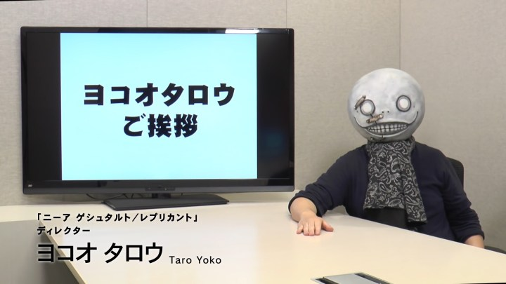 Atlus Project Zero - Yoko Taro