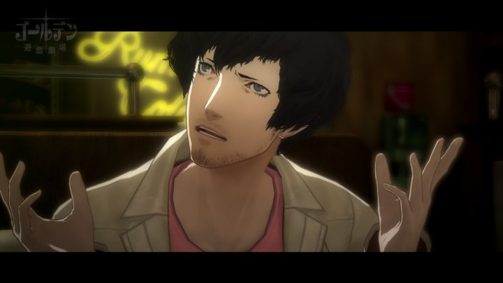 Catherine Xbox One Backwards Compatible