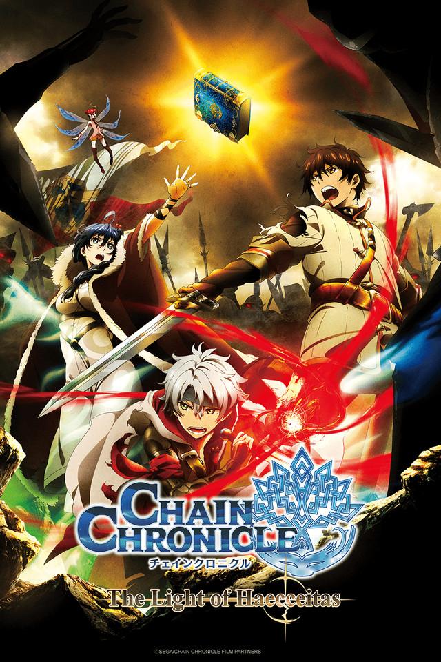 Chain Chronicle light of haecceitas promo