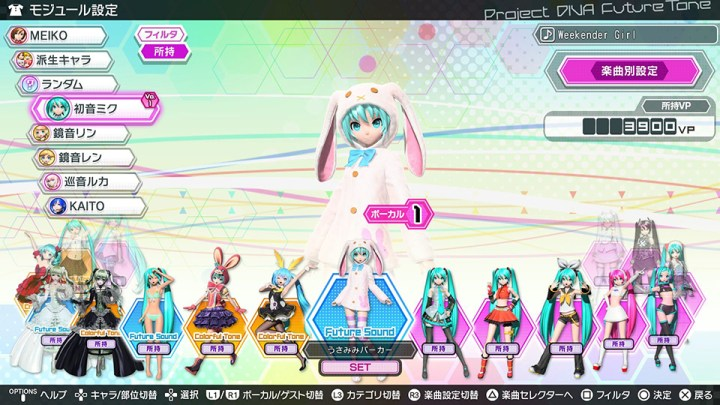 Hatsune Miku Project DIVA Future Tone 2nd DLC - Miku Modules