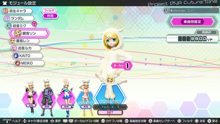 Hatsune Miku Project DIVA Future Tone 2nd DLC - Rin Modules