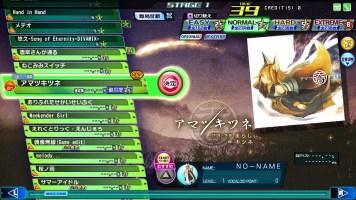 Project DIVA Arcade Future Tone - Amatsu Kitsune