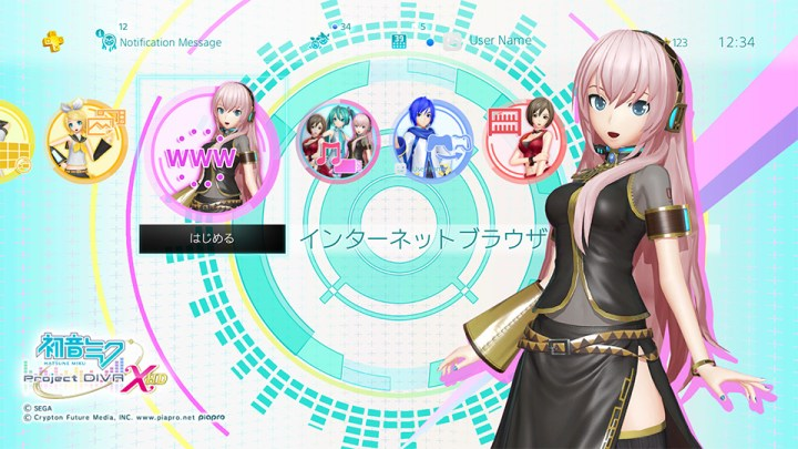 Project DIVA X HD - Dynamic Theme 4