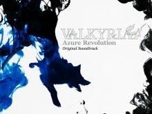 Valkyria Azure Revolution Original Soundtrack