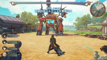 Valkyria Azure Revolution - PS Vita VS PS4 - 11A