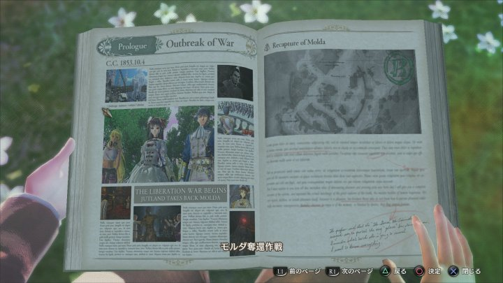 Valkyria Azure Revolution - Twitter Screenshots 20