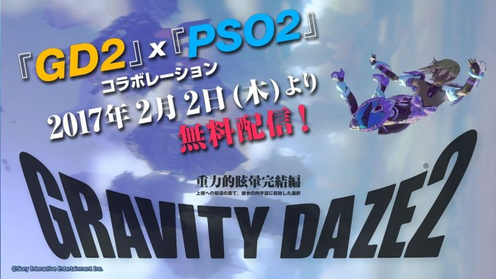 Gravity Daze 2 - PSO2 Crazy Kitten Collaboration
