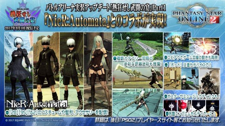 NieR Automata - Phantasy Star Online 2