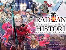 Radiant Historia - Perfect Chronology Debut Trailer 2
