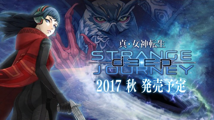 Shin Megami Tensei - Deep Strange Journey