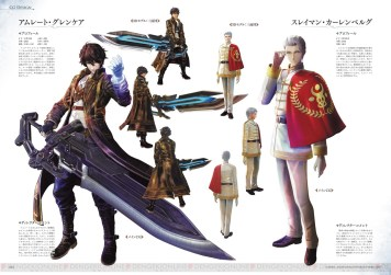 Valkyria Revolution Art Book - 14