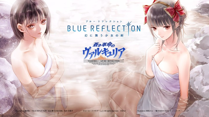 Valkyria Revolution and Blue Reflection 1080P Wallpaper