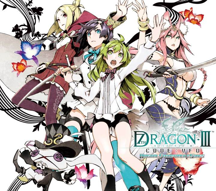 7th Dragon III Code VFD Original Soundtrack Songs