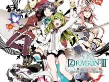7th Dragon III Code VFD Original Soundtrack Songs