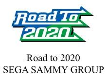 Sega-Sammy Road to 2020 - 1