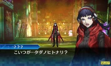 Shin Megami Tensei Strange Journey Redux - 4