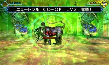 Shin Megami Tensei Strange Journey Redux - 5