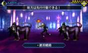 Shin Megami Tensei Strange Journey Redux - 6