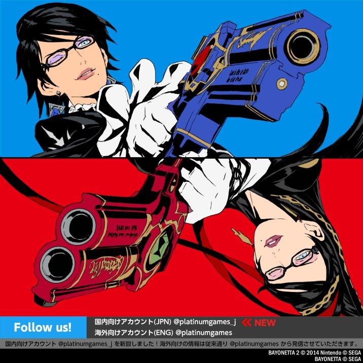 Bayonetta - Switch