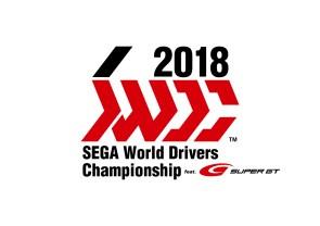 SEGA World Drivers Championship - 003