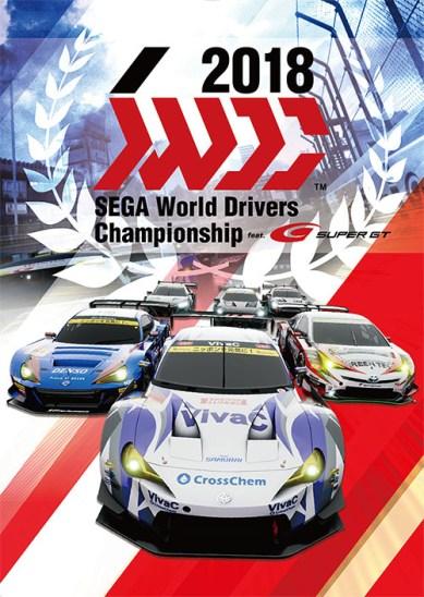 SEGA World Drivers Championship - 004