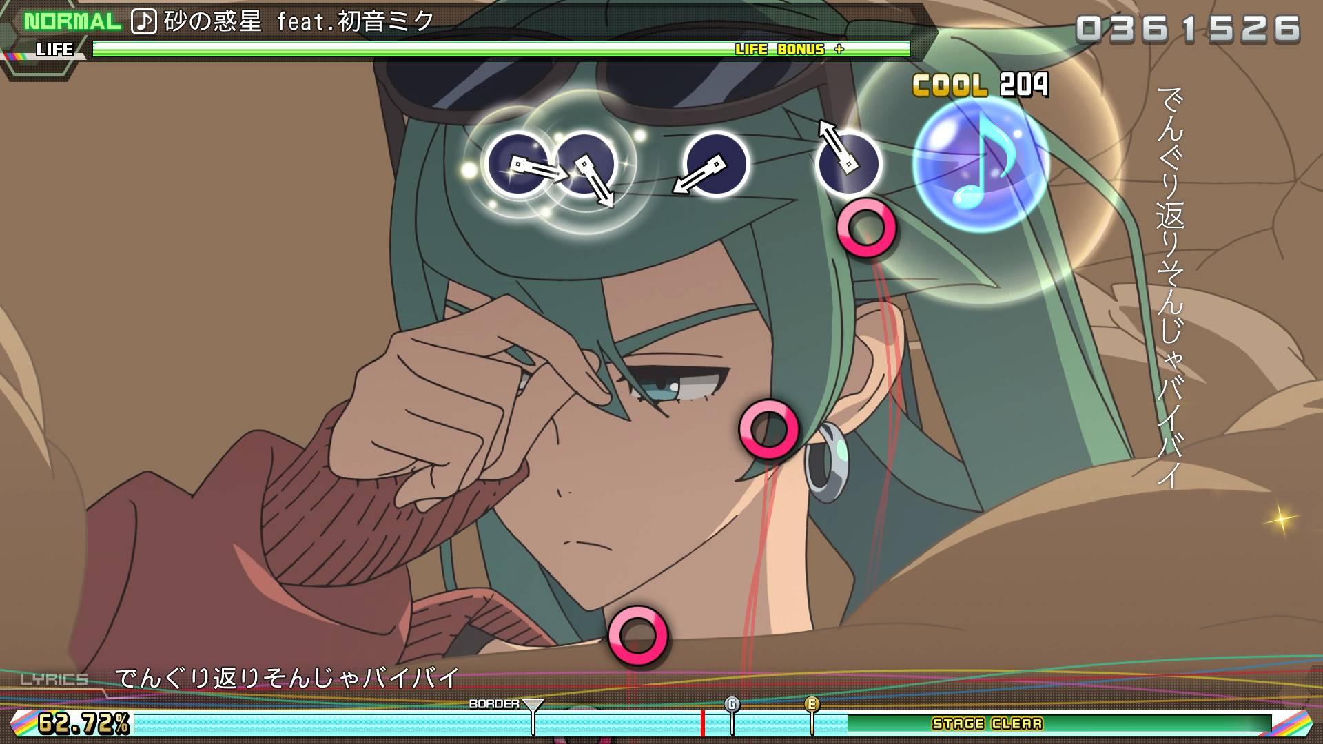 Hatsune Miku: Project Diva Future Tone DX Adds