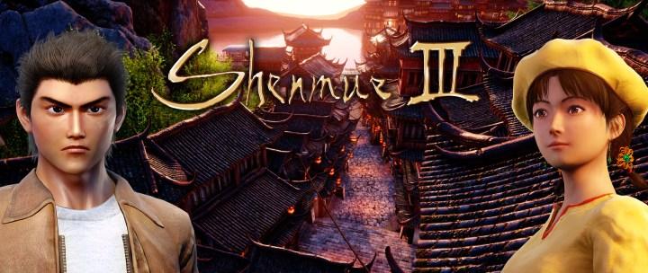 Shenmue 3 Titile - Deep Silver