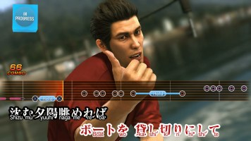 Yakuza 6 - Gameplay - 3