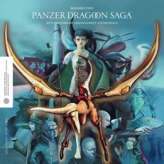 Brave Wave - Panzer Dragoon Saga 20th Anniversary - 1